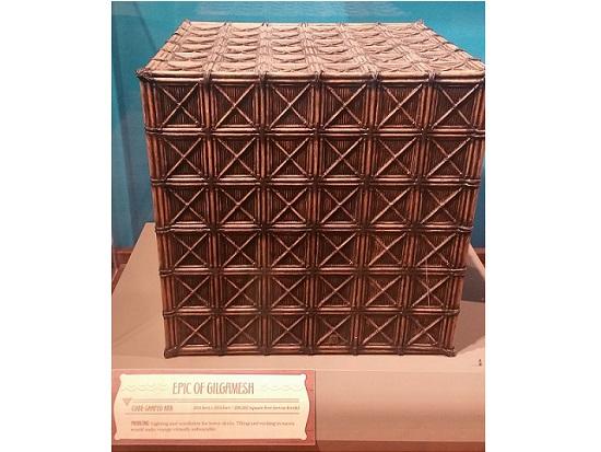 Gilgamesh cube vessel