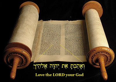 A Torah scroll containing the first five books of the Bible Text highlighted: The first words of Deuteronomy 6.5
